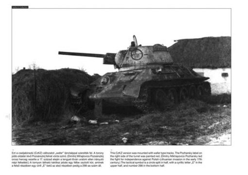 T-34 on the Battlefield - WW2 T-34 tank book