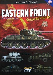 Eastern Front