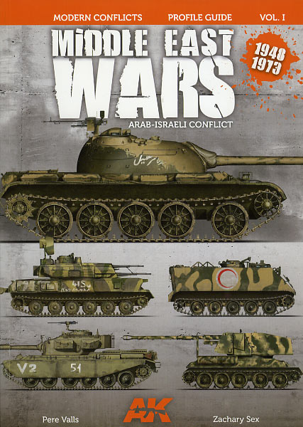 Middle East Wars 1948-1973 Vol.1