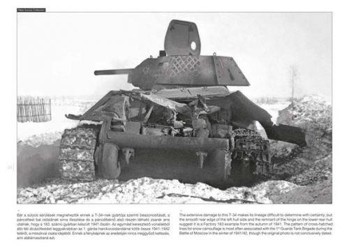 T-34 on the Battlefield 2 (Vol.17)
